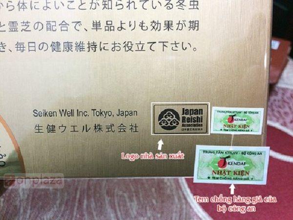 Logo của nhà sản xuất và tem chống hàng giả