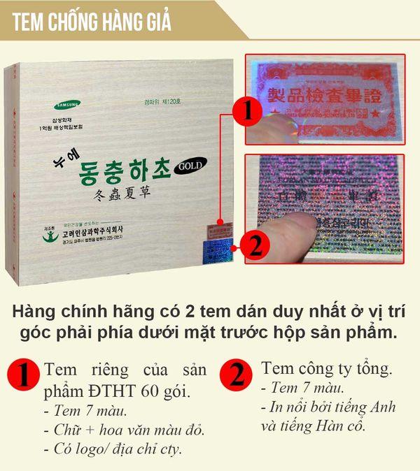 Tem chống hàng giả trên hộp đông trùng hạ thảo nước Sam Sung