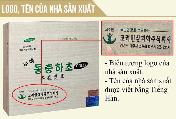 Tên của nhà sản xuất đông trùng hạ thảo dạng nước Hàn Quốc