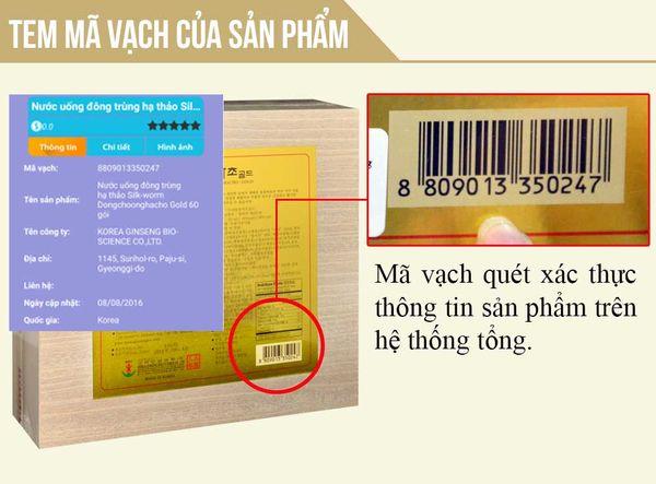 Mã vạch của sản phẩm để kiểm tra sản phẩm chính hãng
