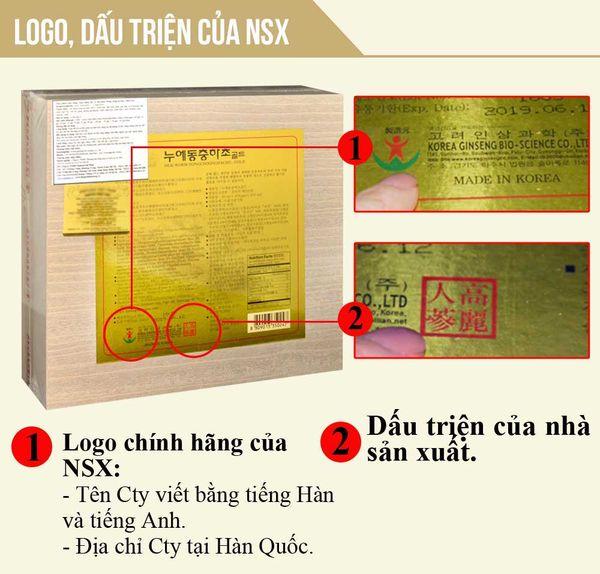 Logo dấu triện của nhà sản xuất trên hộp đông trùng hạ thảo nước chính hãng