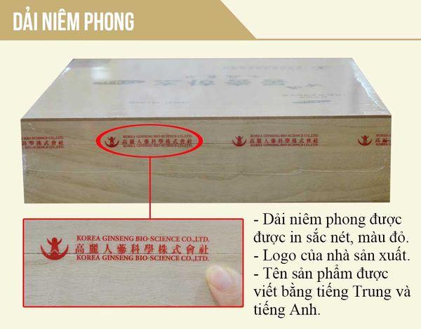 Dải niêm phong trên hộp đông trùng hạ thảo Samsung