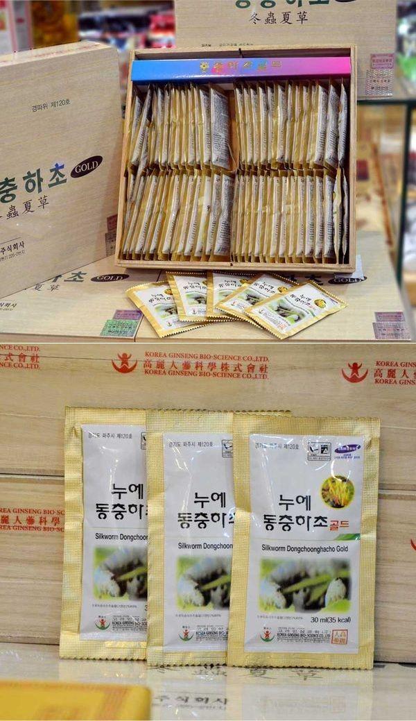 Bên trong hộp đông trùng hạ thảo Samsung Hàn Quốc