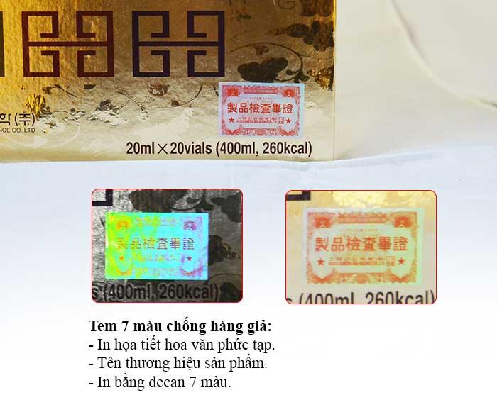 Tem chống hàng giả được dán trên bao bì sản phẩm