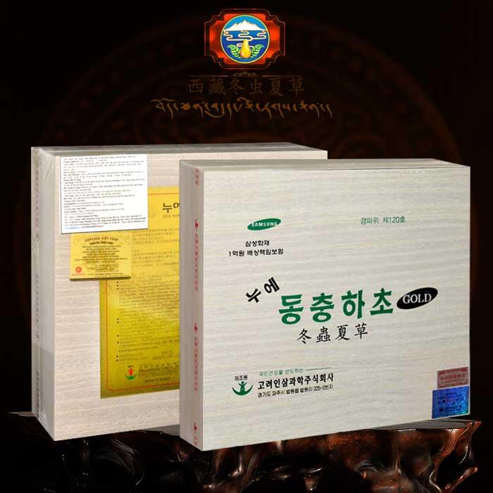 Đông trùng hạ thảo Samsung hộp gỗ dạng gói tiện lợi