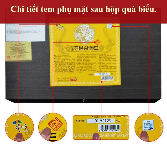Chi tiết tem phụ ở mặt sau của hộp sản phẩm
