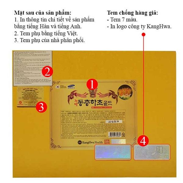Mặt sau và tem chống hàng giả trên bao bì sản phẩm nước đông trùng hạ thảo Hàn Quốc