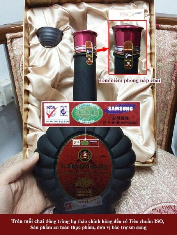 Đặc điểm nhận diện chai tinh chất đông trùng hạ thảo Hàn Quốc chính hãng