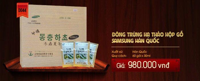 Giá đông trùng hạ thảo Hàn Quốc Samsung hộp gỗ 60 gói