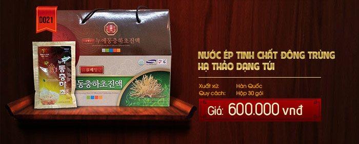 Giá nước tinh chất đông trùng hạ thảo dạng túi Hàn Quốc
