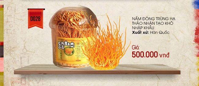 Hộp nấm đông trùng hạ thảo tươi của Hàn Quốc